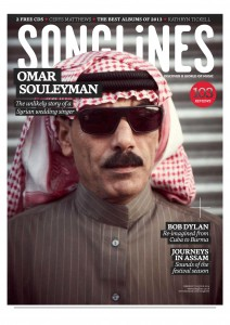 SONGLINES 2013 - cover